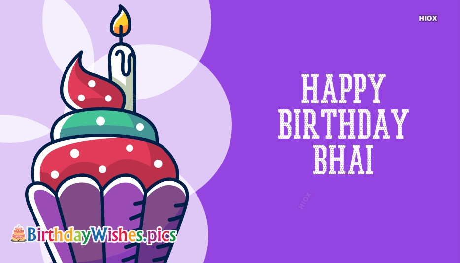 Birthday Wishes Images For Bhaiya