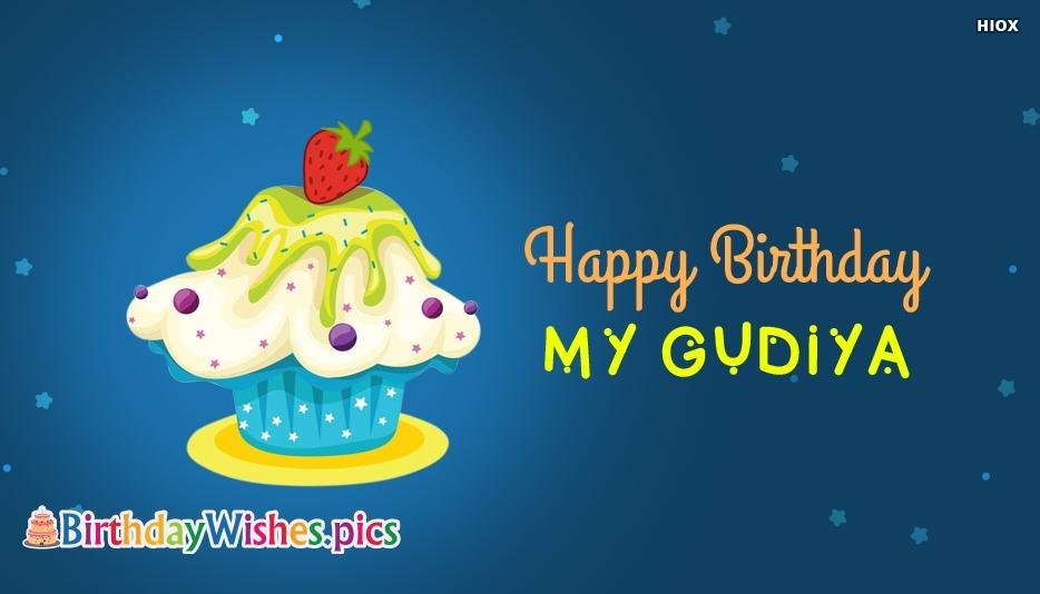 Happy Birthday My Gudiya - Birthday Wishes Images For Daughter