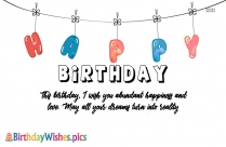 Birthday Wishes And Quote