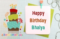 bday wishes to bhaiya