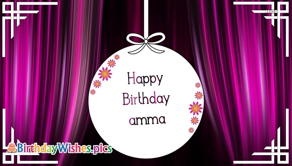 Happy Birthday Amma Images